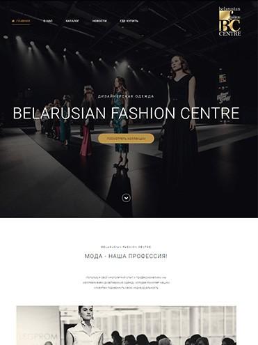 fashioncenter