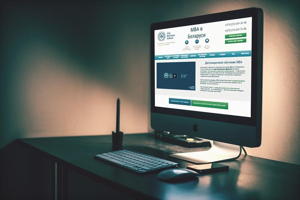 Сайт компании MBA