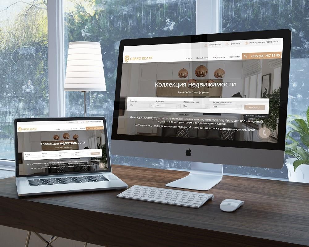 Иностранные сайты недвижимости элитная люксовая недвижимость за границей