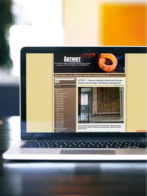 artmet-preview
