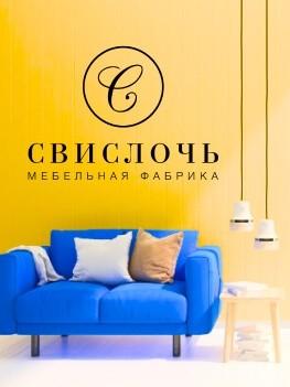 Мебельная фабрика Свислочь