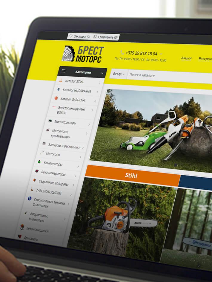 brestmotors-preview
