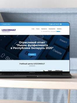Logconsult-preview