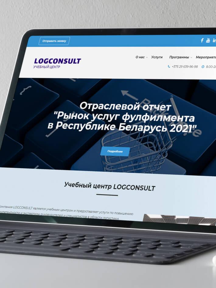 Logconsult_preview2
