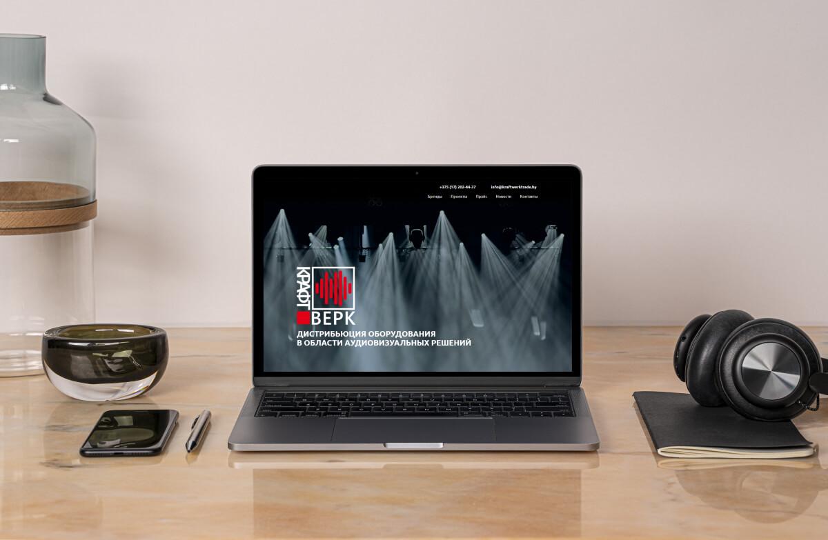 Корпоративный сайт для Крафтверк Трейд