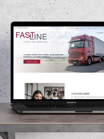 fastline-preview