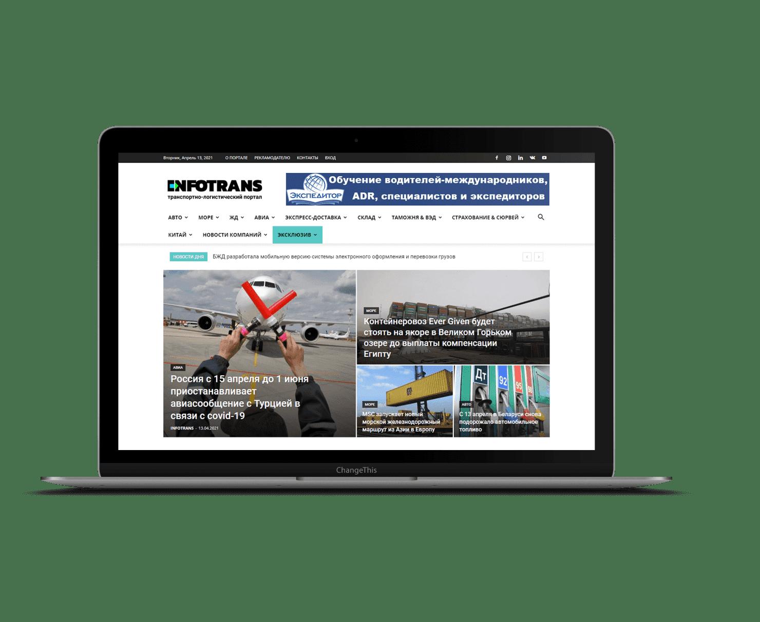 sajt-portal